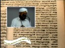 mujahid thonnivaasam   part-2