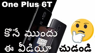 One Plus 6T Review With Pros & Cons || In Telugu ||🔥🔥🔥