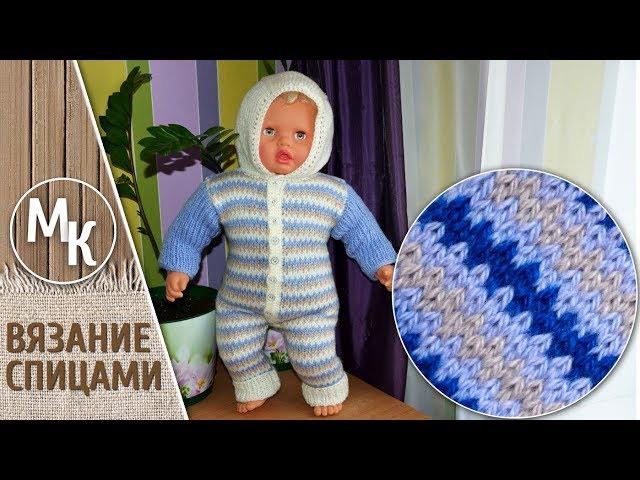 Простой цветной узор спицами для детской одежды. Вязание спицами для начинающих. МК учимся вместе