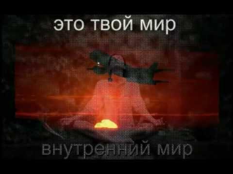 Коломиец Юрий-Открывая сердце.