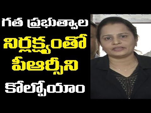 TGO leader Mamata on basic pay and fitment | Telangana Governamet ||  Great Telangana TV
