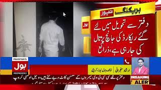 Omni Group RAID By FIA | Omni Group Sealed In Karachi By FIA