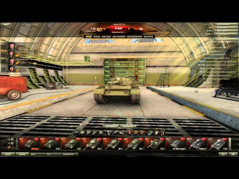 Мод премиум и базовый ангары World of Tanks как установить мод летний ангар