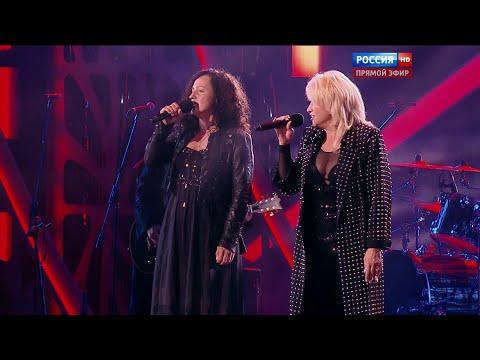 Ирина Аллегрова и Лала Аллегрова Диалог Новая волна 2015 Сочи