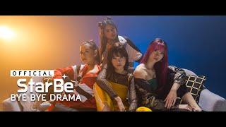 StarBe - Bye Bye Drama