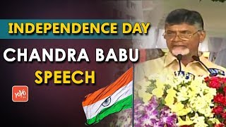 AP CM Chandrababu Full Speech in 72nd Independence Day Celebration 2018 | Andhra Pradesh