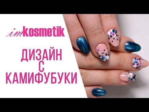 Камифубуки для дизайна ногтей