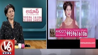 Treatment For Unwanted Hair Problems | Anoo's Salon and Clinic Services | Good Health