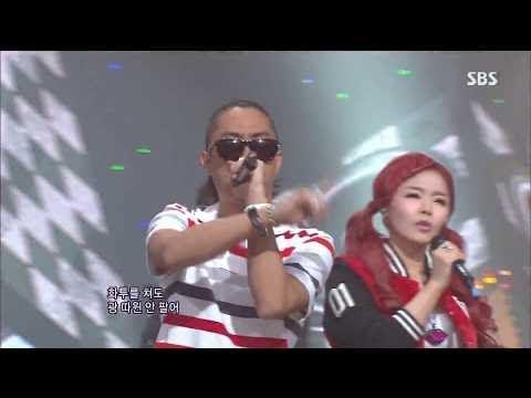 080921 미스터 타이푼(Mr.Tyfoon) - '불타는 태양'(Burning Sun) - [Feat. 은지원(Feat. Eun Jiwon)]1080p