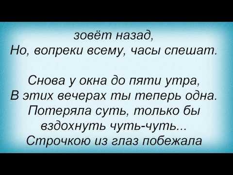 Дима Билан - Малыш (2 13), аккорды, текст, mp3, видео