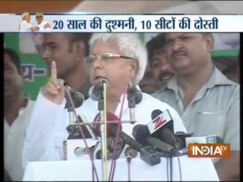 Watch Lalu Yadav's Hilarious Comedy Speech With Nitish Kumar - India TV