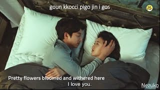 [ENGSUB + HANGUL] I Will Go To You Like The First Snow (Goblin OST) - Ailee