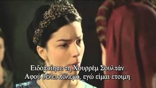 ΣΟΥΛΕ'Ι'ΜΑΝ Ο ΜΕΓΑΛΟΠΡΕΠΗΣ-MUHTESEM YÜZYIL - Ε130 TRAILER 1 GREEK SUBS