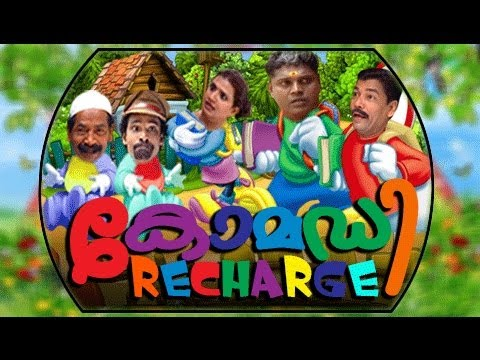 2013 malayalam movie y 2013 12 24 best comedy scene of amen 2013