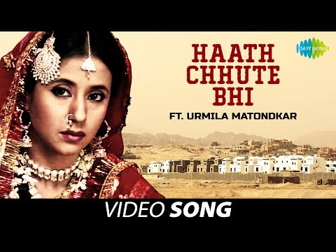 Haath Chhute Bhi Ft Urmila Matondkar | Jagjit Singh | Pinjar Movie