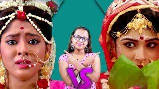 Sanyasi Raja V/S Rani Rashmoni   Haddahaddi Lorai   Star Jalsha   Zee Bangla   Chirkut Infinity