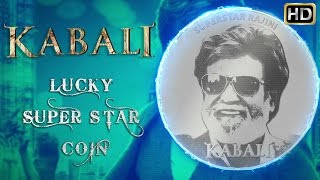 Kabali Lucky Superstar Coin Promo | Rajinikanth | Pa Ranjith | #MuthootFincorp | V Creations