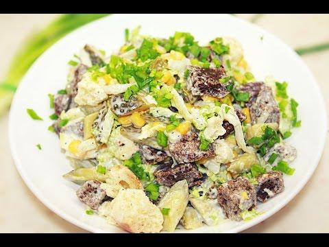 Новогодний Салат с сухариками и кукурузой - Салаты на Новый год 2018 / Salad with Croutons Recipe