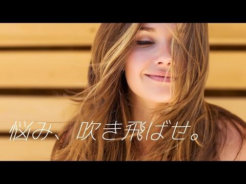 【ポケモンGO攻略動画】【洋楽BGM】悩み、吹き飛ばせ。元気をくれる洋楽BGM♫  – 長さ: 1:15:01。