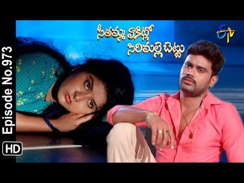 Seethamma Vakitlo Sirimalle Chettu | 15th October 2018 | Full Episode No 973 | ETV Telugu