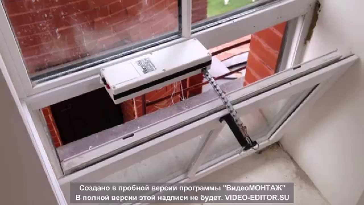 Привод для открывания окна своими руками