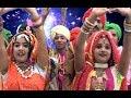 Download Ktha Karila Lavkush Lila Vol 1 - Bundeli Rai Nach MP3 song and Music Video