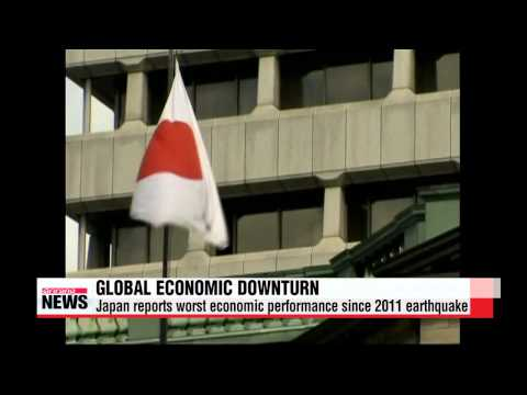 Global economic downturn: Slowing growth, grim outlook   세계 경제 냉각 기류…장기 경기하강 우려도