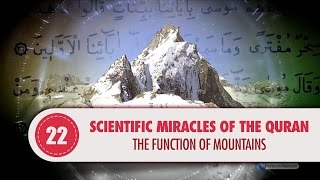 Video: In Quran 31:10, Mountains are pegs in the Earth - Quran Miracle