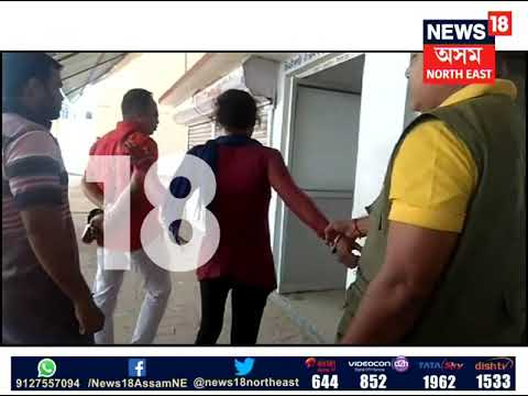 Eunuch crime in Guwahati thumbnail