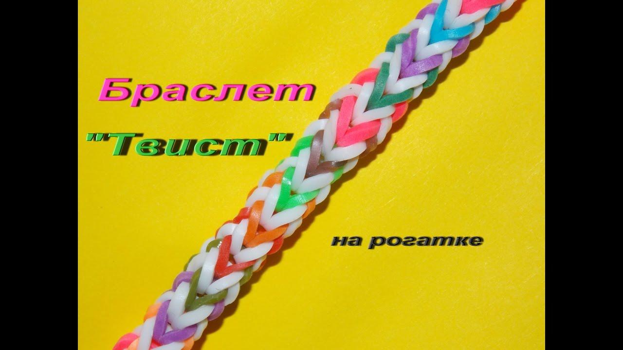 Легкое плетение из резинок на рогатке видео
