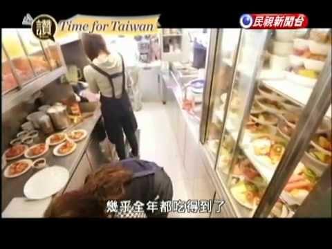 TIME FOR TAIWAN - Taiwan Fruits