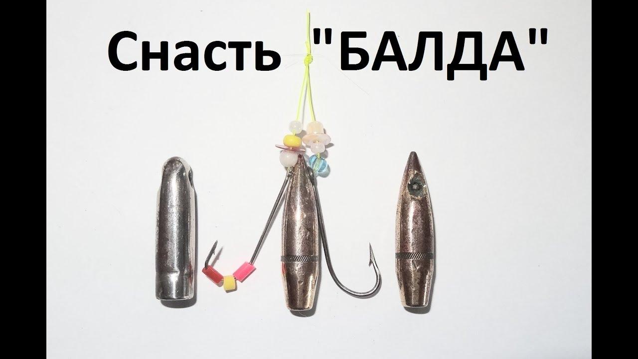 Как сделать балду и рыбалка на нее