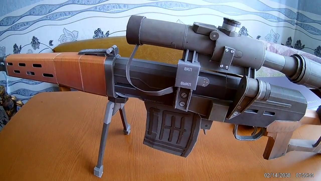Снайперские винтовки из бумаги своими руками