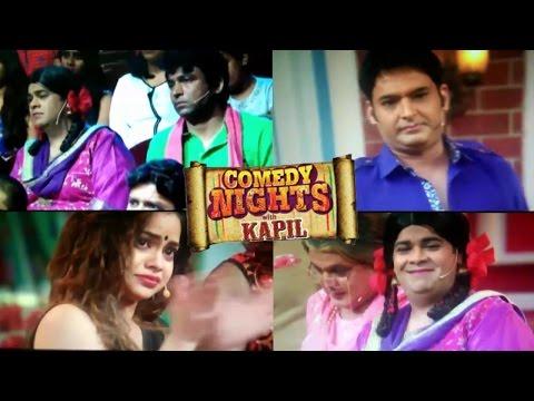 Comedy Nights With Kapil 18th Janauary 2016 ᴴᴰ, Gutthi,Palak, Dadi & Kapil Gets Emotional