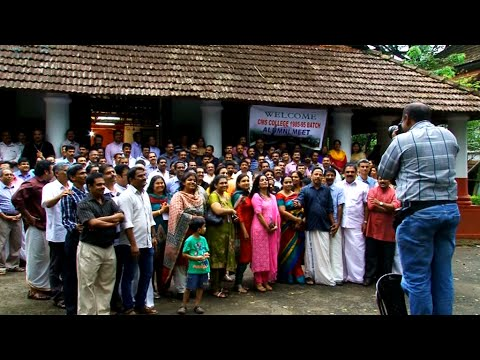 Cms College 1985-95 Batch Alumni Meet  (2014) - Full video
