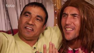 Shabake Khanda - Season 2 - Ep.47 - Government Officials