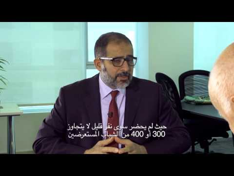 Dr. Aref Ali Nayed  interviewed by Libya Herald