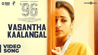 96 Vasantha Kaalangal Audio Song Vijay Sethupathi Trisha Govind Vasantha C Prem Kumar