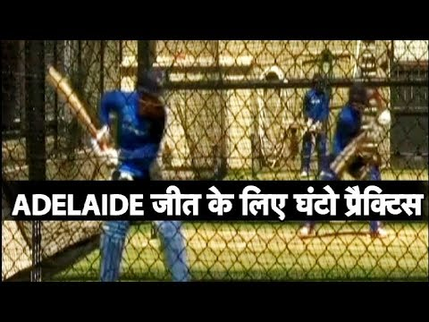 Watch: Virat Kohli, MS Dhoni Playing Big Shots During Practice Session At Adelaide | Ind vs Aus