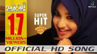 POOVI   Manikya Malaraya Poovi Cover song   Nysha Fathima   Muneer Lala   Oru Adaar Love