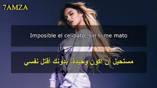 Anuel Aa Karol G Secreto مترجمة عربي