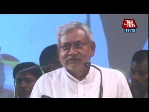 India 360: Nitish Kumar eyes Bihar CM post; will RJD support?