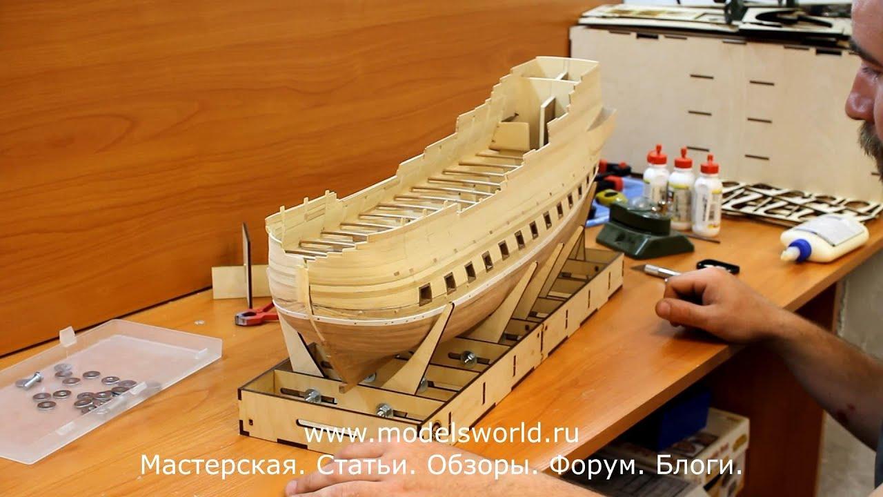 сборка модели парусника альбатрос