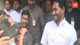YS Jagan Praja Sankalpa Yatra 267th Day Highlights | Anandapuram | Bheemili