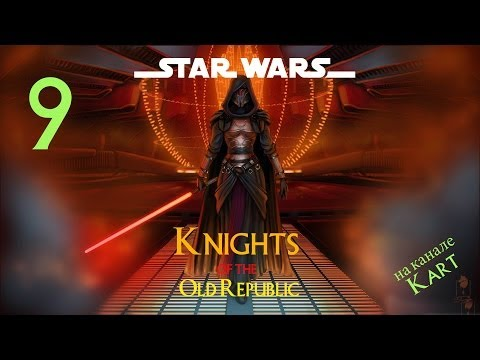 Star Wars: Knights of the Old Republic - Спасение Бастилы [#9]