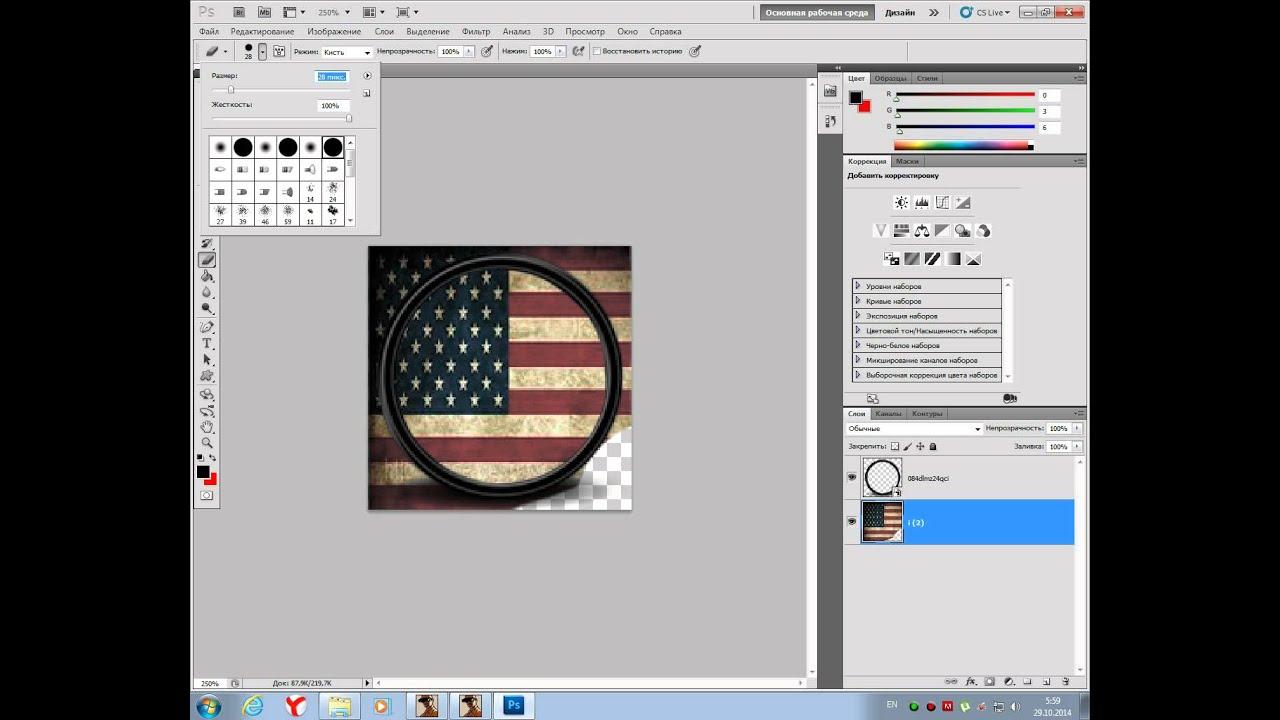 Adobe photoshop как сделать красивое