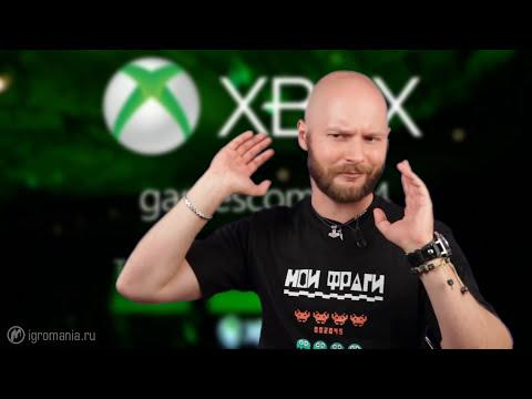Microsoft на gamescom 2014 - Мнение Алексея Макаренкова