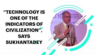 Technology is one of the indicators of