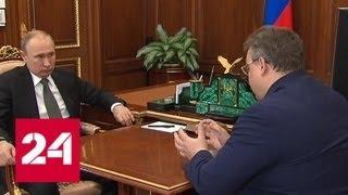 Губернатор Ставропольского края рассказал президенту о строительстве онкоцентра - Россия 24