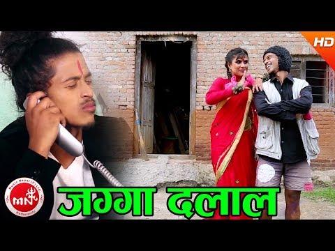 New Teej Song 2074/2017 | Jagga Dalal - Rabin lamichhane & Sita Shrestha